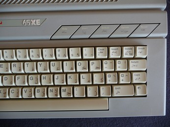 'Star' Arabic Atari 65XE Keyboard, right